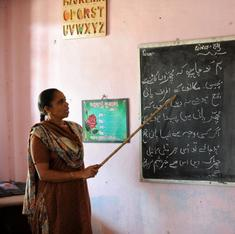 Are Urdu and Hindi really two different languages?