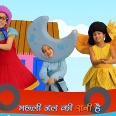 A colourful web series revives the magic of classic Hindi nursery rhymes