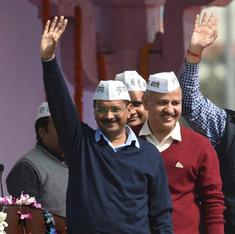 Donations to AAP increased by 275% from last year: Report