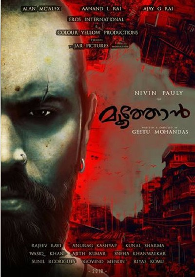Moothon, starring Nivin Pauly.