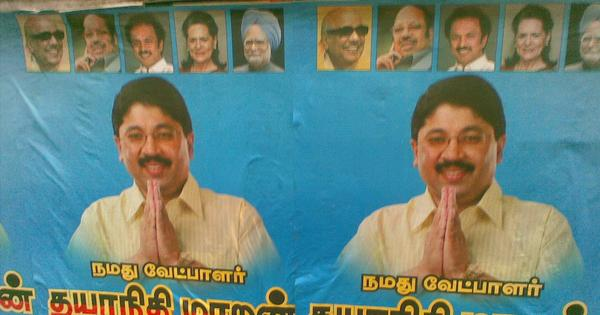 As Marans' Sun TV takes on home ministry, other Tamil channels take on Sun TV
