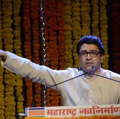 MNS' film wing issues 48-hour deadline for Pakistan artists to leave India