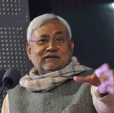 Bihar Chief Minister Nitish Kumar calls for 50% quota for backward classes in the private sector