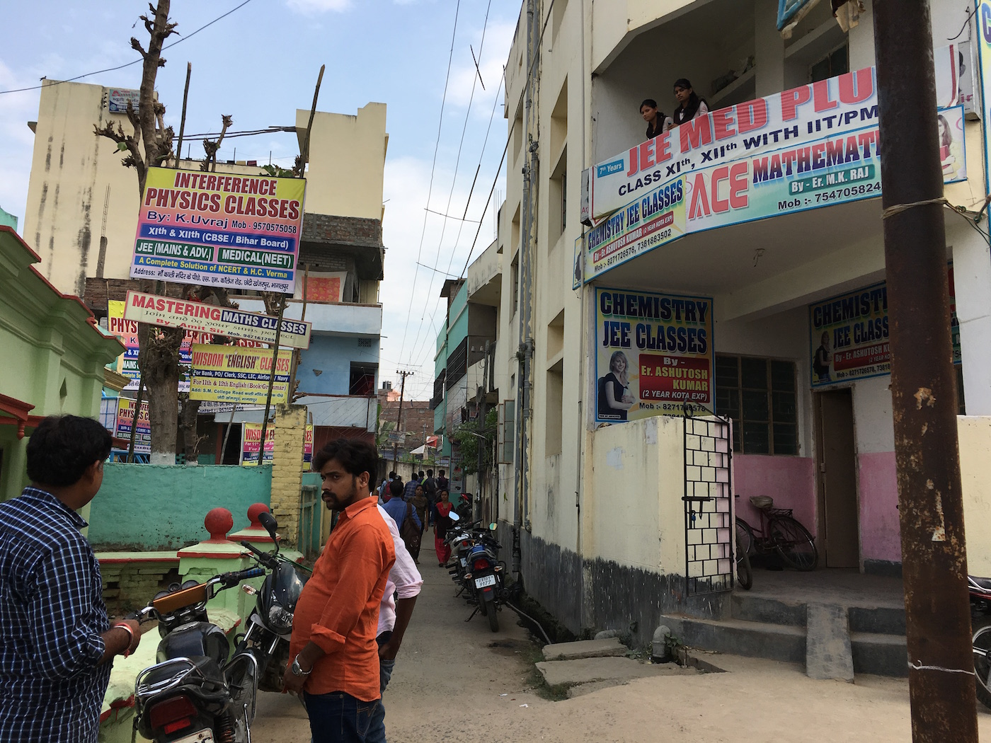Hoarding of coaching centres take over a street in Bhagalpur.