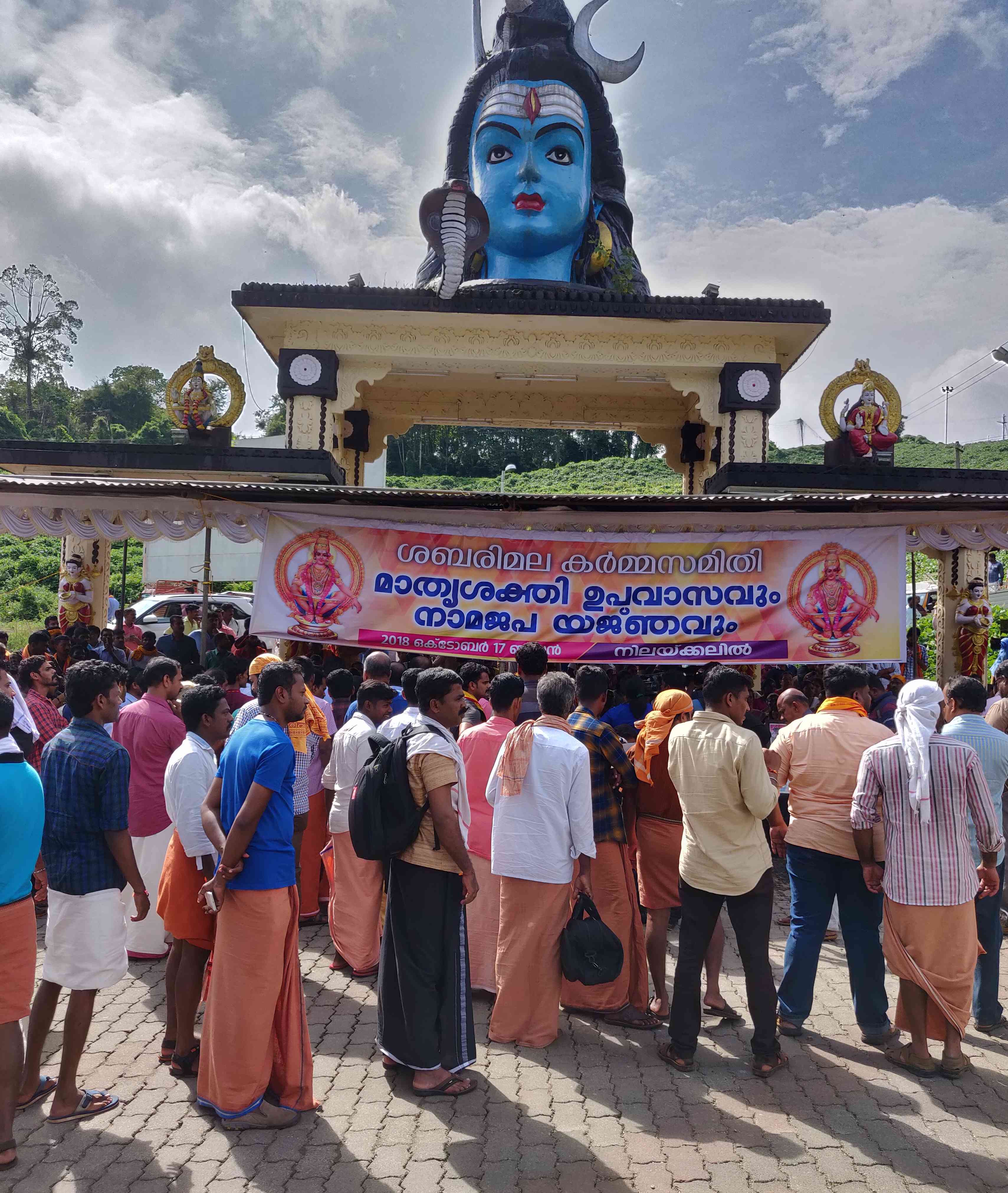 Protestors gather at the Mahadeva temple in Nilakkal on Wednesday. (Credit: TA Ameerudheen)