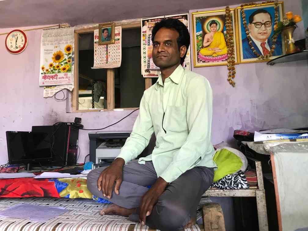 Praveen Waghmare works in a pharmacy shop in Gondia town and also runs a printing business during school exam months at home.