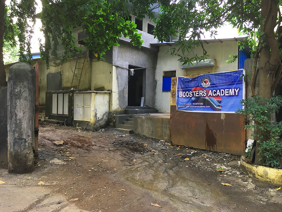 The signboard leading to the Boosters Academy (Image: Jaideep Vaidya)