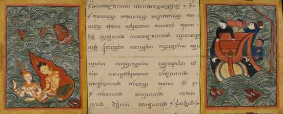 Janaka Jataka in a Thai folding book, dated 1841. British Library, Or 15925, f. 7