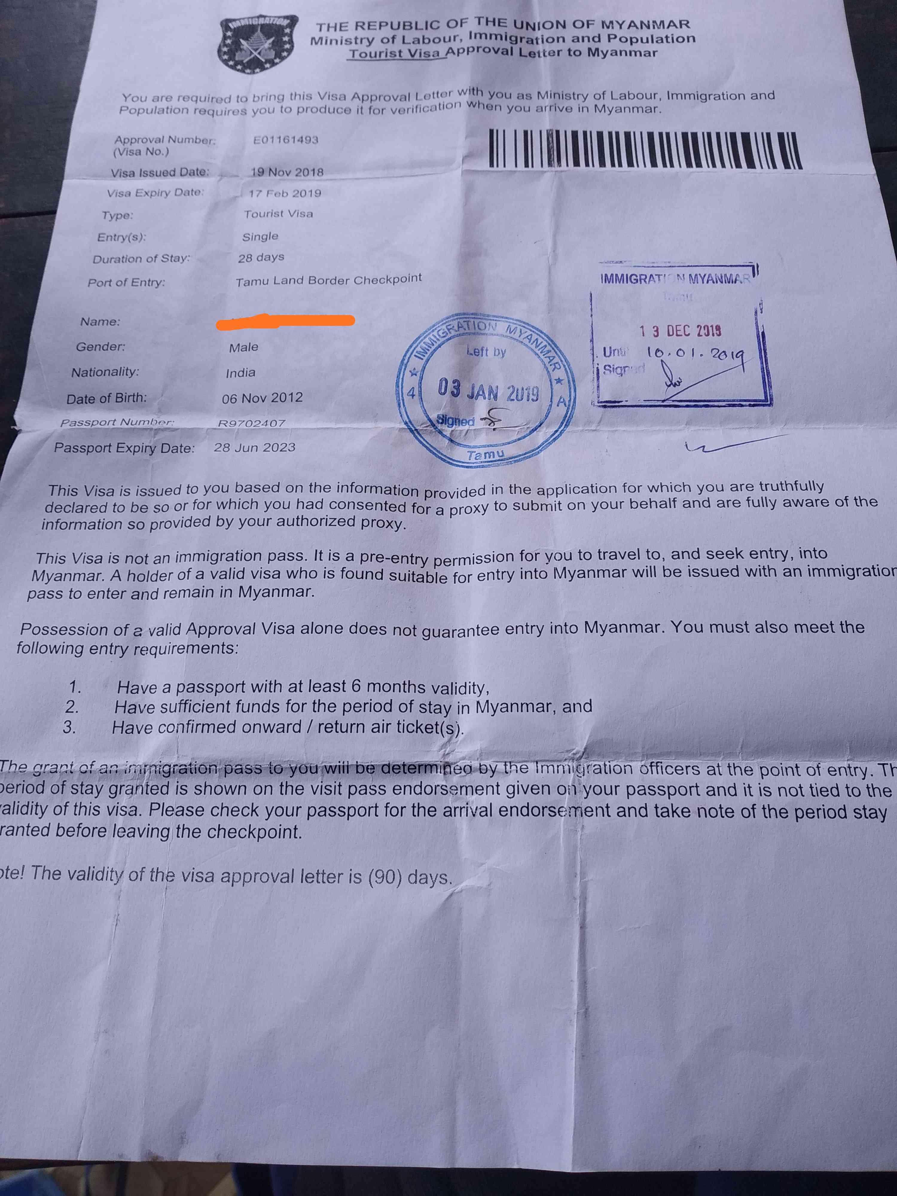 Copy of an e-visa to Myanmar.