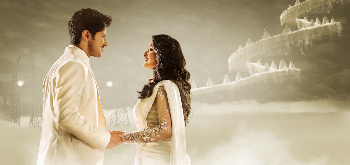 Dulquer Salmaan and Keerthy Suresh. Image credit: Vyjayanthi Movies.