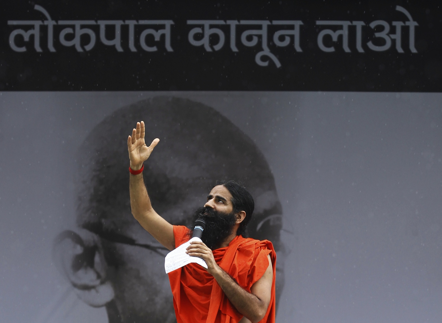 A 2011 photo of yoga guru and businessperson Ramdev at Delhi's Ramlila grounds, where social activist Anna Hazare went on a fast for the creation of a Lokpal bill. (Photo credit: Reuters).