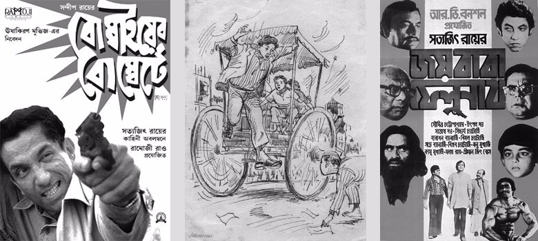 Meet Mitter, the Feluda for our times