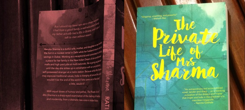 First read: The private life of Mrs Sharma