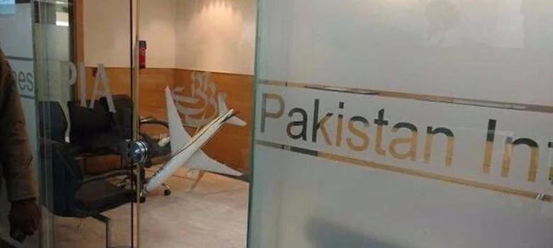 PIA Delhi office vandalised: Hindu Sena leader arrested