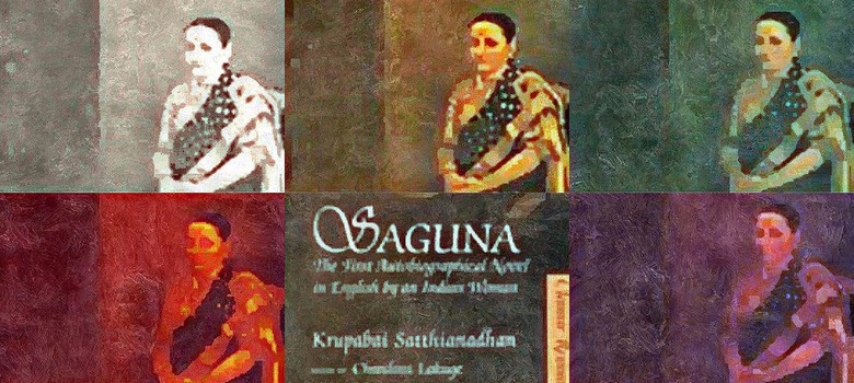 The first autobiographical novel by an Indian woman writing in English was both beautiful and profound