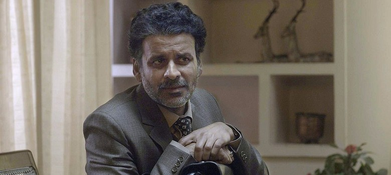 Film review: 'Aligarh' is a moving portrait of the right to