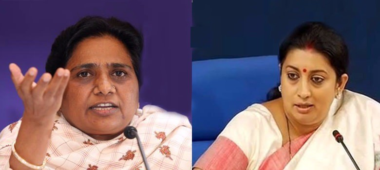Smriti Irani had offered to cut off her head, and Mayawati takes it quite literally