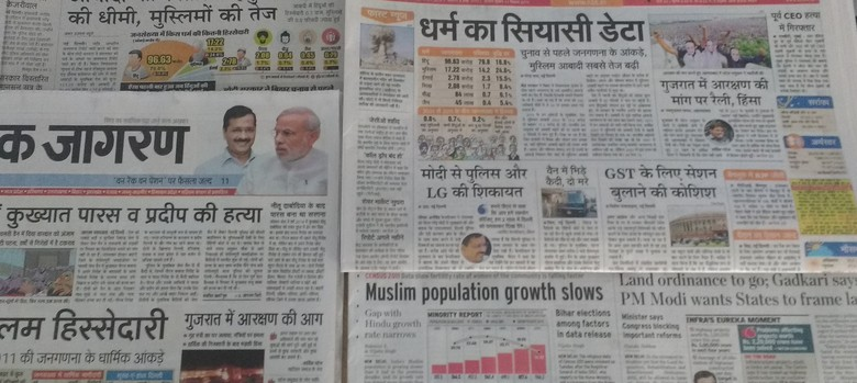 Here's how the regional media reported the latest religion data from 2011 census