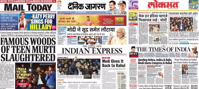 Freedom of speech: How newspapers covered Kanhaiya Kumar and Narendra Modi