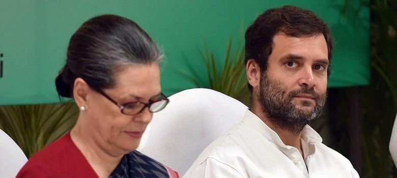 National Herald case: Congress' arrogant attitude will backfire, says BJP