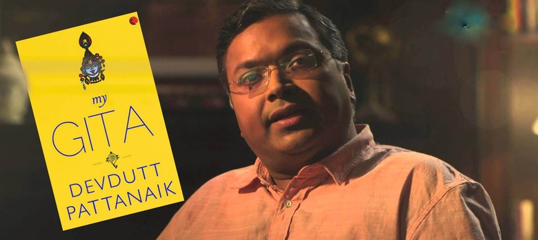 Why reading Devdutt Pattanaik's 'My Gita' makes sense but does not mean you're reading the Gita