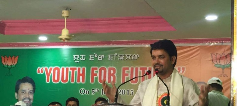 My 2016 wishlist: Anurag Thakur, BJP MP and cricket administrator