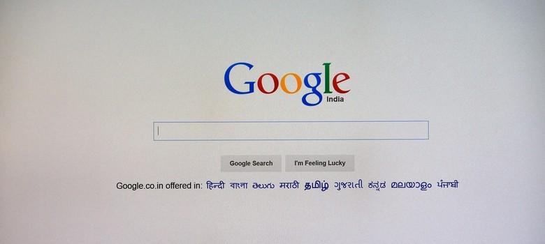भारतीयों ने इस साल गूगल पर सबसे ज्यादा क्या खोजा?