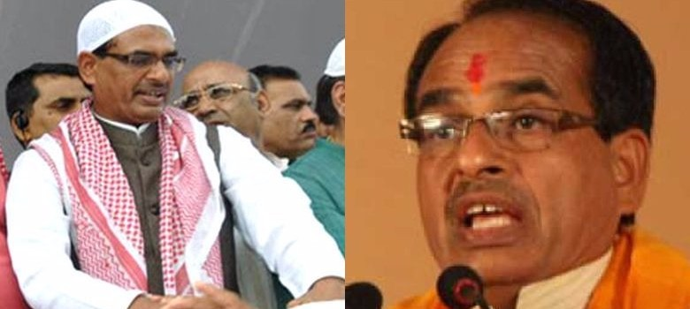 Nothing about Shivraj Chouhan's SIMI terror and 'chicken biryani' comment makes sense
