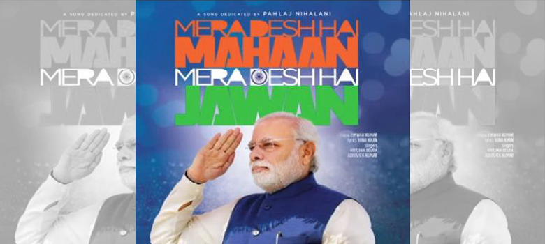 Modi propaganda video is add-on treat at many 'Prem Ratan Dhan Payo' screenings