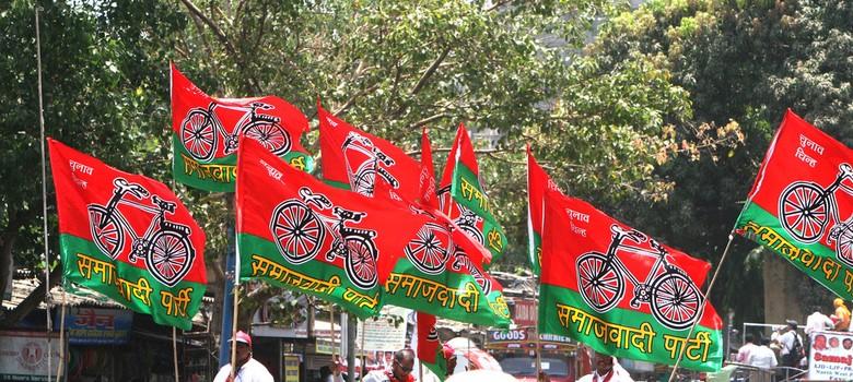 Image result for Samajwadi Party