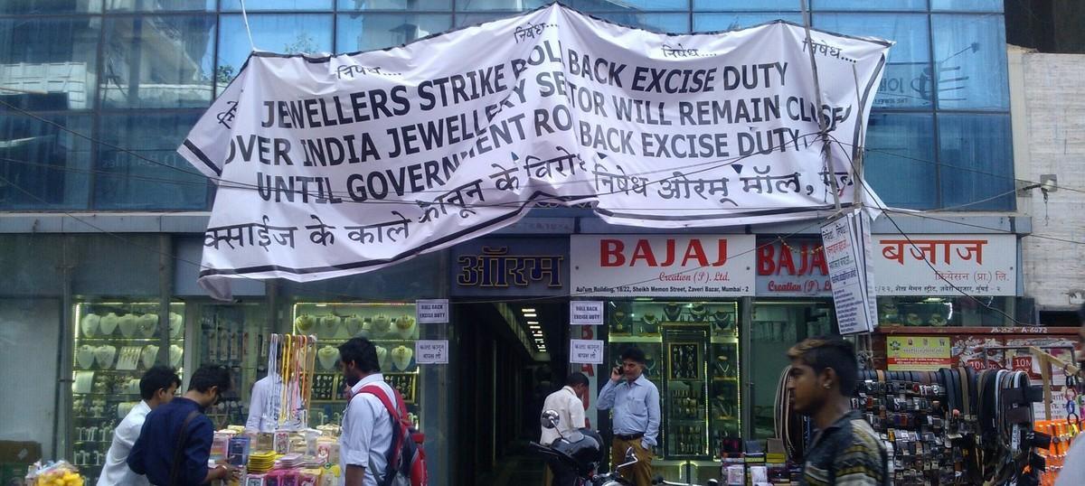 Gudi Padwa woes: Gold jewellers at Mumbai's Zaveri Bazaar mourn lost business