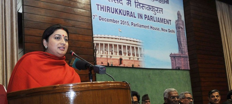 With one word, Smriti Irani diverts attention from Jaitley corruption charges to the dictionary