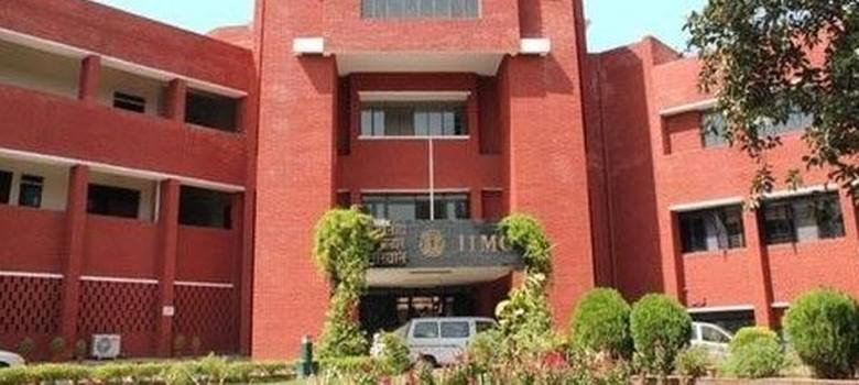 संस्कृत माध्यम से पत्रकारिता की पढ़ाई करनी है तो आप आईआईएमसी दिल्ली से संपर्क कर सकते हैं