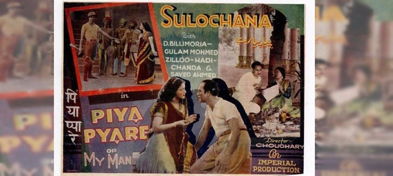 Flashback: The Jewish women who dominated the Indian cinema screen