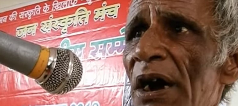 Poet Vidrohi, who lived on JNU campus for over 30 years, has died