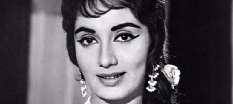 Tribute: Sadhana (1941-2015)