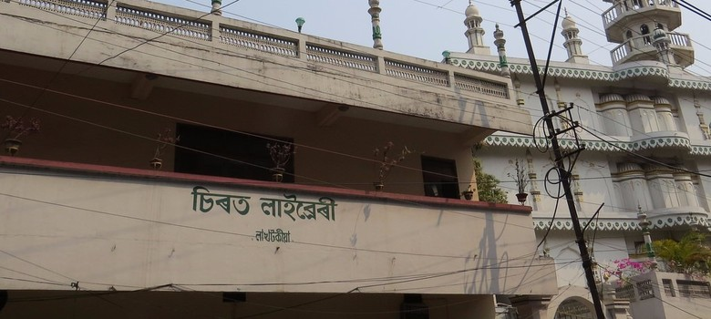 Forgotten histories: A library in a Guwahati mosque shares the fate of an old Assamese community