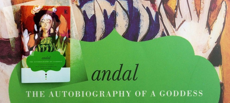 Why a single poem by Andal needs four different translations