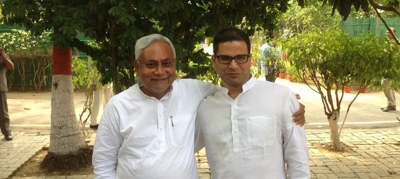 Bihar poll strategist Prashant Kishor appointed advisor to Nitish Kumar