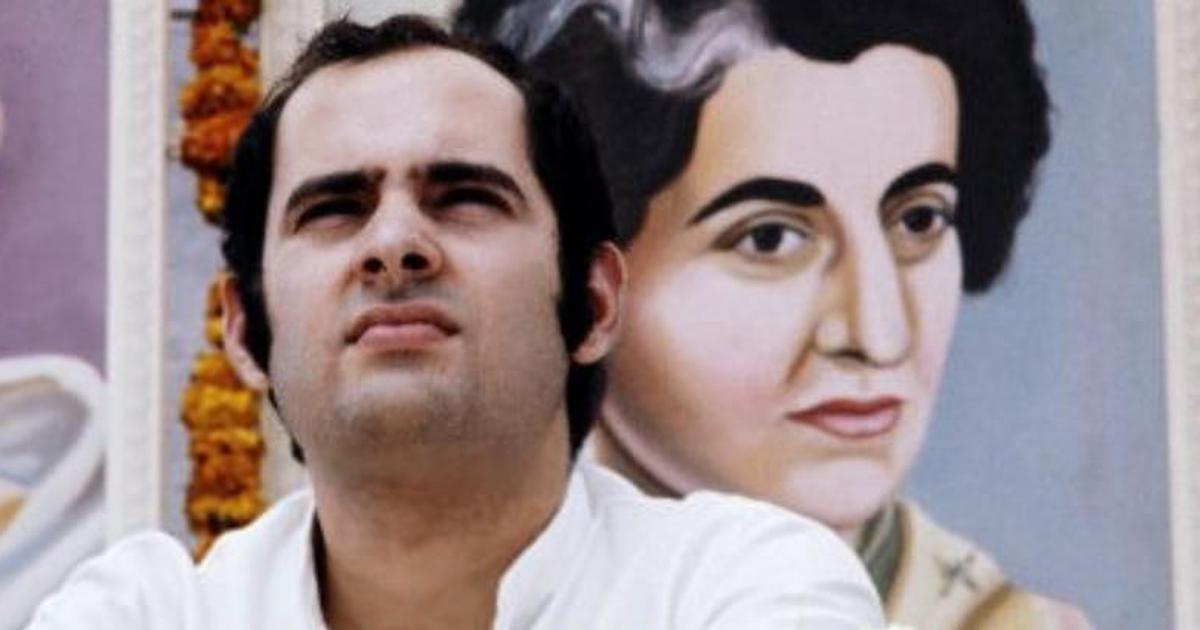 संजय गांधी के लिए नसबंदी अभियान इतना अहम क्यों बन गया था?