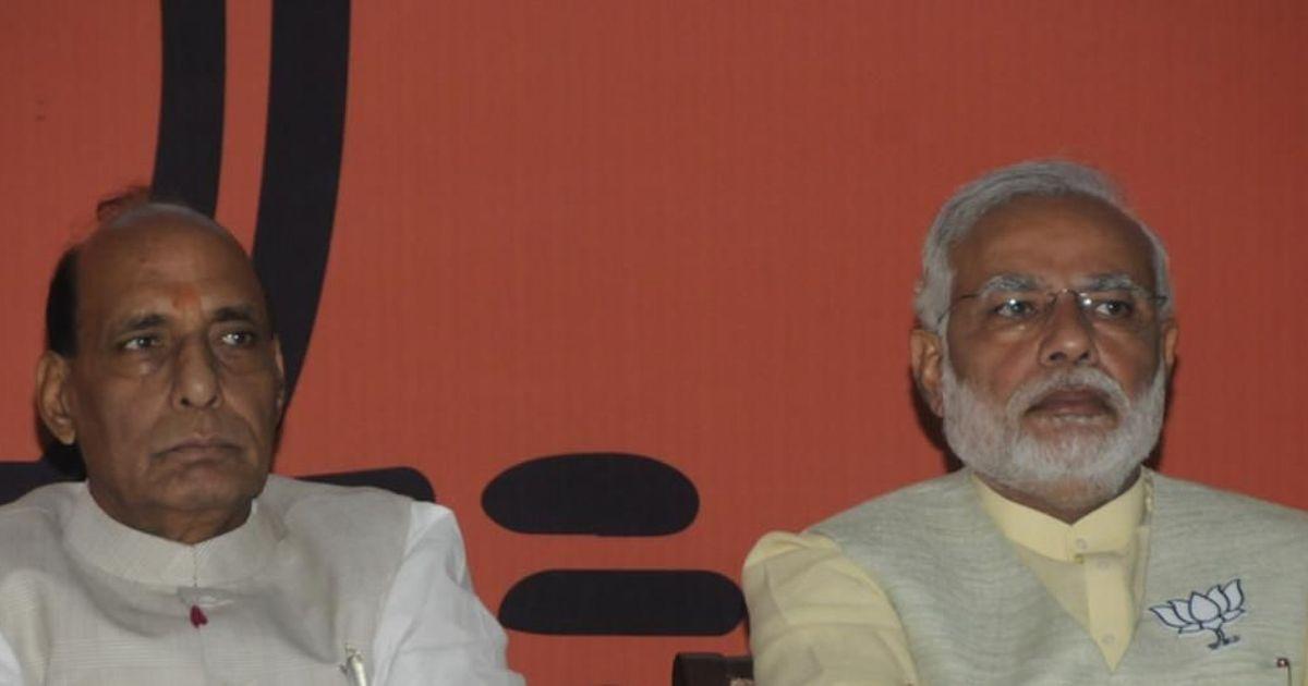 क्या एग्जिट पोल्स के बाद भी राजनाथ सिंह के अगला प्रधानमंत्री बनने की कोई संभावना दिखती है