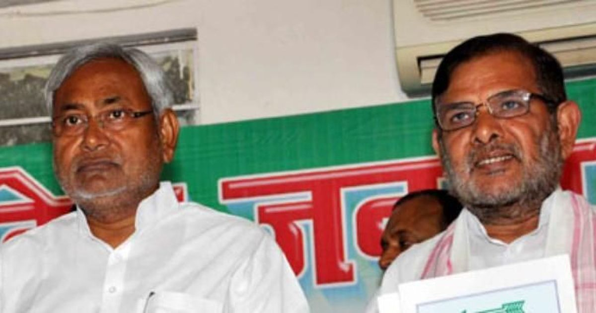 Janata Dal (United) replaces Sharad Yadav as party leader in the Rajya Sabha