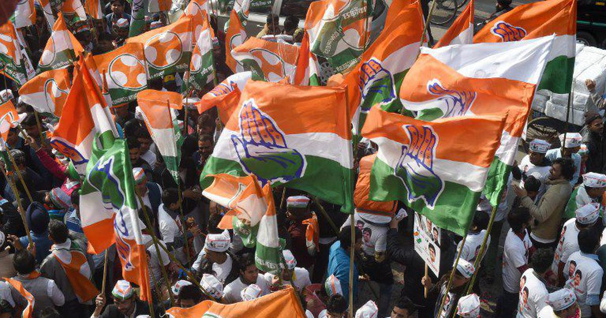 The Congress is facing a financial crisis ahead of 2019 General Elections: Bloomberg