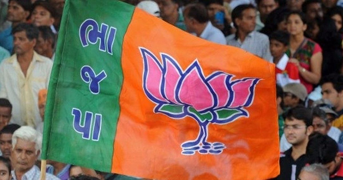 Meghalaya: BJP files complaint against radio channel for airing 'communal messages'