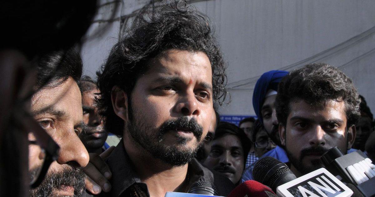 श्रीसंत को राहत, केरल हाई कोर्ट ने आजीवन प्रतिबंध हटाने का आदेश दिया