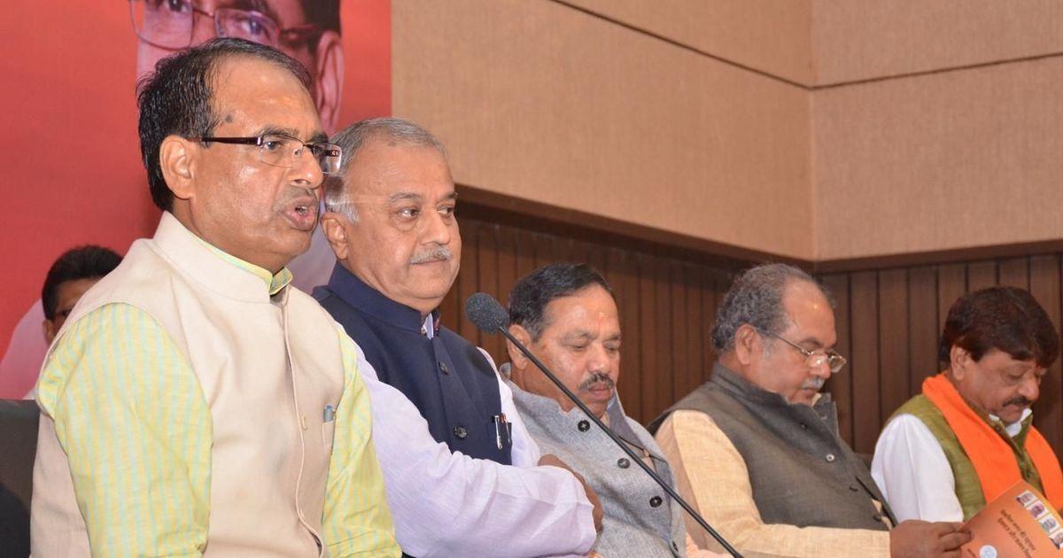 मध्य प्रदेश में अगला भाजपा अध्यक्ष कौन हो सकता है?