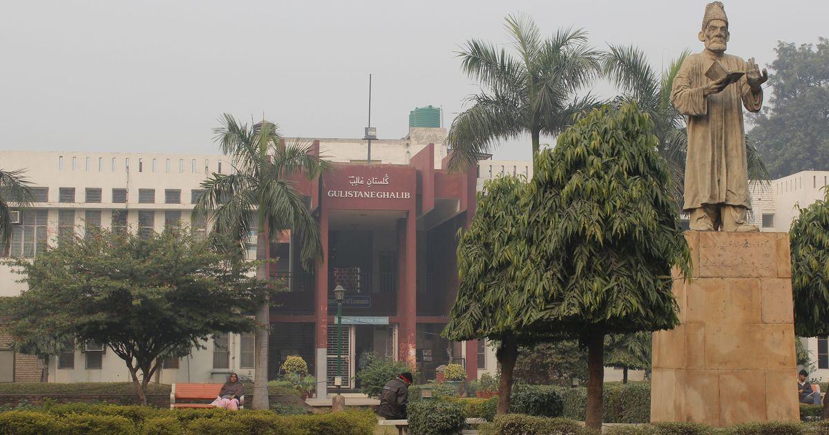 क्या अब जेएमआई भी बीएचयू की तरह छात्राओं से जुड़े विवाद में फंसने वाला है?