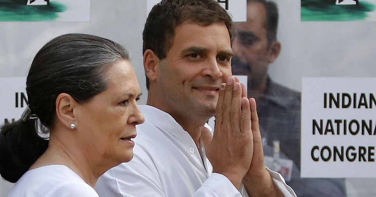 Setback for Gandhis in National Herald case