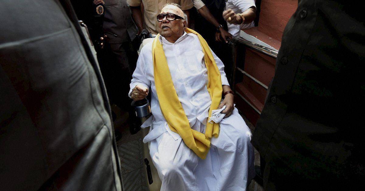Chennai: DMK Chief M Karunanidhi discharged from Kauvery hospital