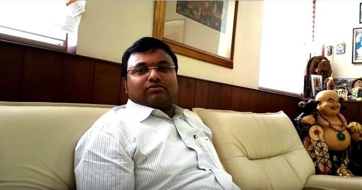 Karti Chidambaram Moves HC Against Lookout Notice